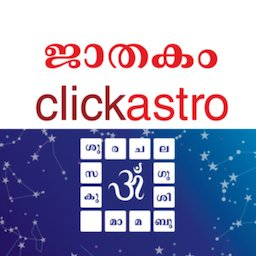 Image of Horoscope in Malayalam