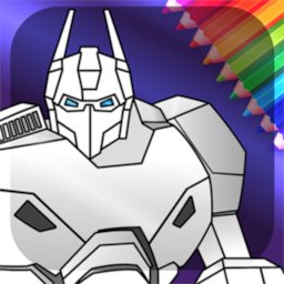 Image of Animated Robots Coloring Book for Boys