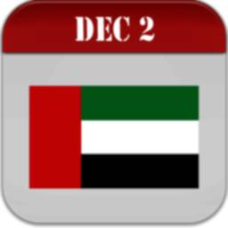 Image of United Arab Emirates Calendar
