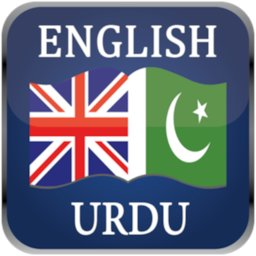 Image of English Urdu Dictionary Offline