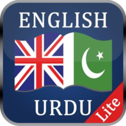 English to Urdu Dictionary Offline - Lite icon