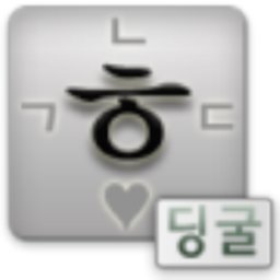 Image of 딩굴 한글 키보드 (Dingul Keyboard)