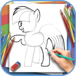 Image of How to draw a Beautiful Pony