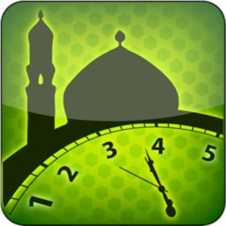 Image of Prayer Times