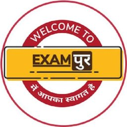 Exampur Official