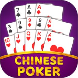 Image of Chinese Poker Offline