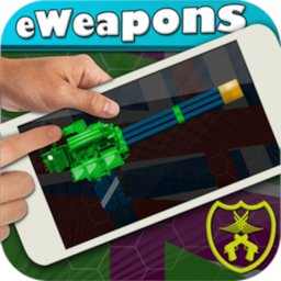 Ultimate Toy Guns Sim - Weapons icon