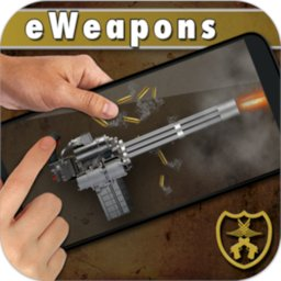 Ultimate Weapon Simulator icon