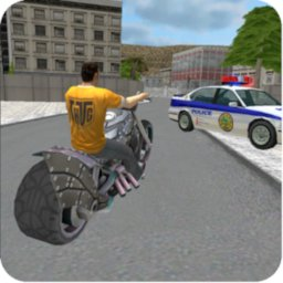Image of City theft simulator