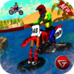 Image of Beach Water Surfer Dirt Bike