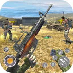 Gun Strike 3d Shooter icon