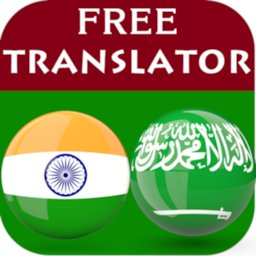 Image of Malayalam Arabic Translator