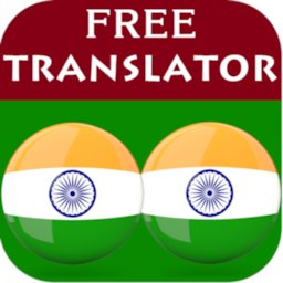 Image of Malayalam Hindi Translator
