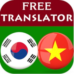 Image of Vietnamese Korean Translator