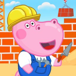 Image of Hippo builder. Building machines