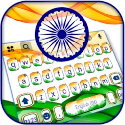 Image of India Independence Keyboard Background