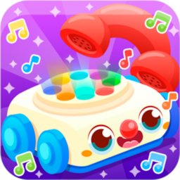 Baby Carphone Toy. Kids game