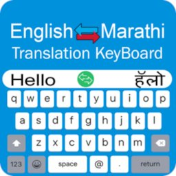 Image of Marathi Keyboard