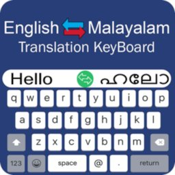 Image of Malayalam Keyboard