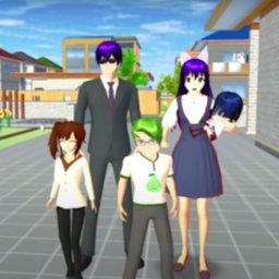 Image of TIPS SAKURA SCHOOL Simulator 2020