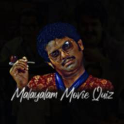 Image of Malayalam Movie Quiz
