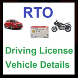 Image of DL & RC Details Online, Vehicle Detail