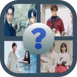 Image of Guess the List of Korean Drama