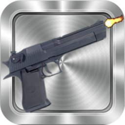 Image of Guns HD