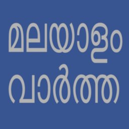 Image of Flash News Malayalam