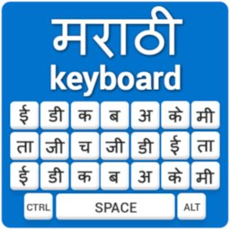Image of Marathi Keyboard English to Marathi Input Method