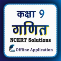 Image of NCERT Solutions for Class 9 Maths in Hindi offline
