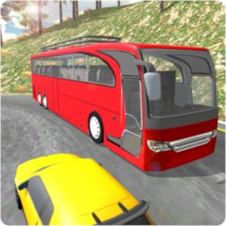 Image of Bus Driving Simulator Free Game 2020 Bus Driver