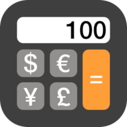 Image of Currency converter offline