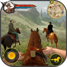 Image of Cowboy Horse Riding Simulation