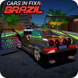 Image of Cars in Fixa - Brazil