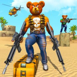 Teddy Bear Gun Strike Game