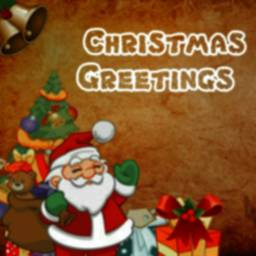 Image of Christmas & New Year Greetings Ecard and GIF