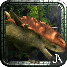 Dinosaur Safari icon