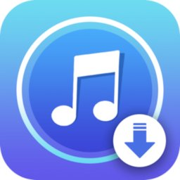 Image of Music downloader