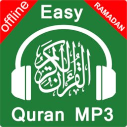 Image of Easy Quran Mp3 Audio Offline Complete with Qibla