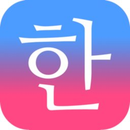 Patchim Training:Learning Korean Language in 3min! icon