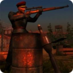 Image of World War FPS Shooting Game