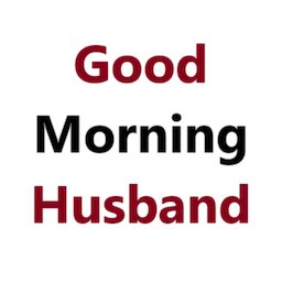 Image of Good Morning Message for Husband