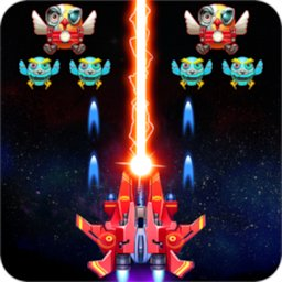 Image of Galaxy Attack