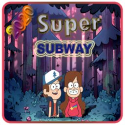 Image of Super Subway  2020