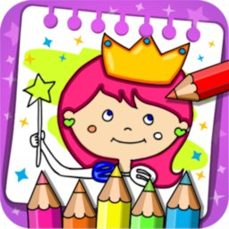 Image of Princess Coloring Book & Games