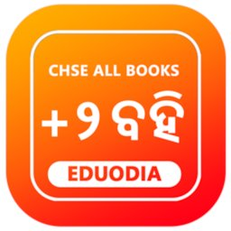 Image of Odisha CHSE & NCERT +2 Books Arts,Science Commerce