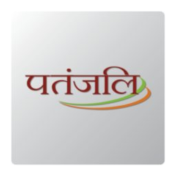 Image of PATANJALI Shopping,Vaidya,Chikitsalaya & all store