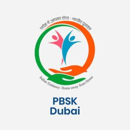 Image of PBSK Dubai