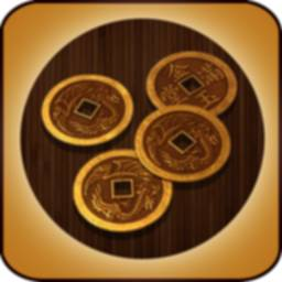 Image of I ching divination